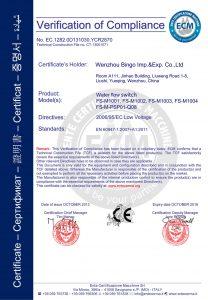 CE-di-FS-M1003