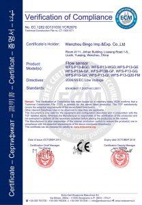 Sensore CE di flusso