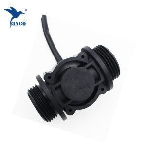 DN25 Sensore di portata dell'acqua