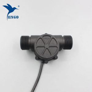 g1 sensore di flusso dell'acqua in plastica