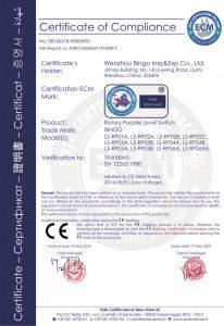Interruttore di livello a paletta rotante CE-1